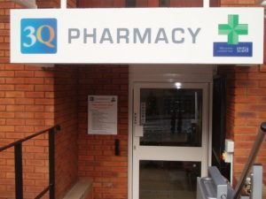 3q pharmacy wellingborough